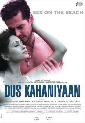 Dus Kahaniyaan 2007 Hindi Movie Mp3 Song Free Download