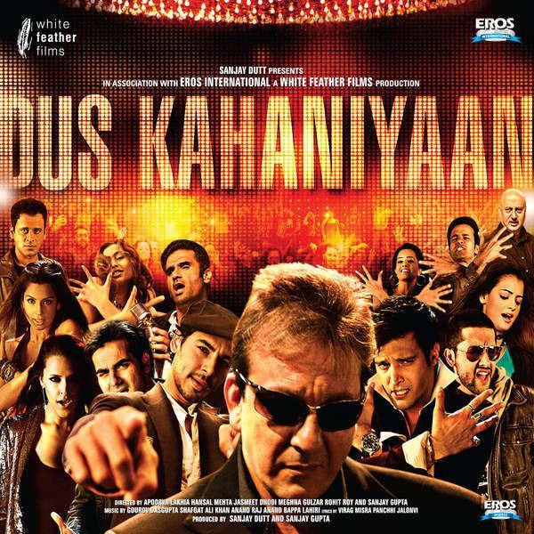 Dus Kahaniyaan 2007 Movie Mp3 Songs Bollywood Music