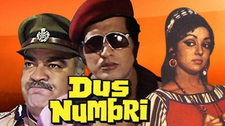 Dus Numbri 1976 Full Hindi Movie Manoj Kumar Hema Malini Pran