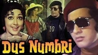 Hindi Films and Songs News and Videos Dus Numbri 1976 Bollywood