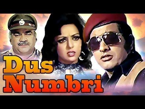 Dus Numbri Full Hindi Movie Manoj Kumar Hema
