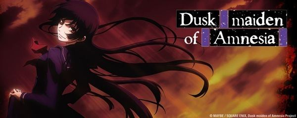 Dusk Maiden of Amnesia Dusk Maiden of Amnesia Cast Images Behind The Voice Actors