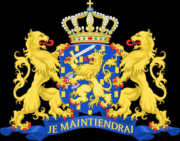 Dutch general election, 1877