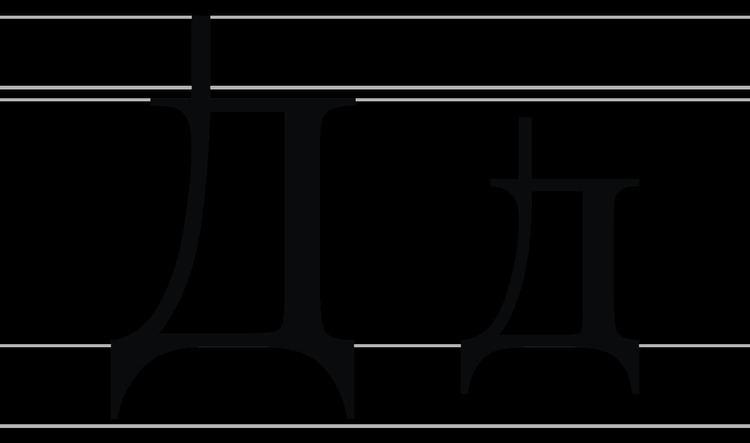 Dwe (Cyrillic)