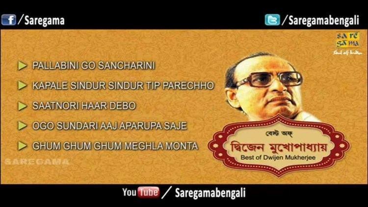 Dwijen Mukhopadhyay Best of Dwijen Mukherjee Bengali Songs Audio Jukebox Dwijen