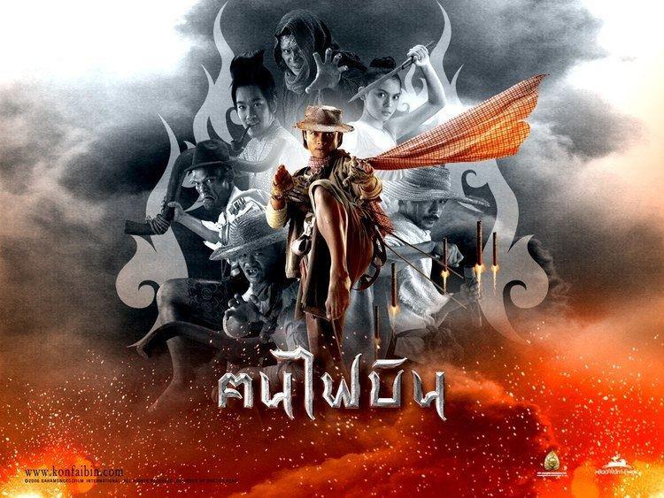 Dynamite Warrior Dynamite Warrior 2006 Thai Movie Speak Khmer Khmer Movie TV