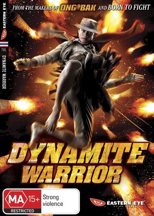 Dynamite Warrior Dynamite Warrior DVD Madman Entertainment