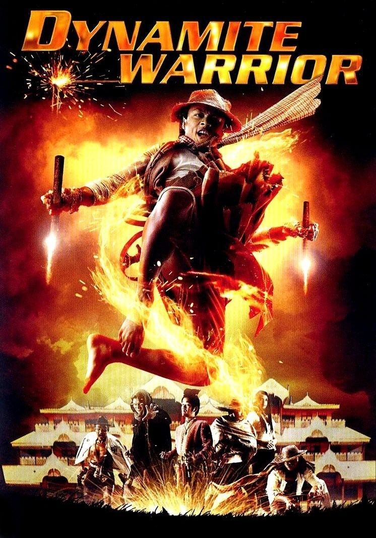 Dynamite Warrior Subscene Subtitles for Dynamite Warrior Khon fai bin