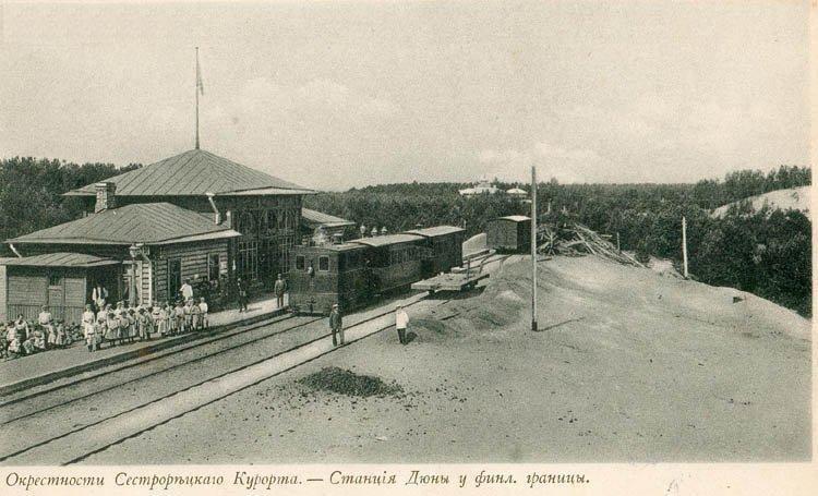 Dyuny railway station