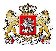 Dzala ertobashia httpsuploadwikimediaorgwikipediacommonsthu