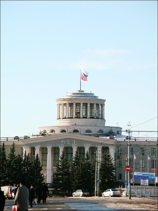 Dzerzhinsk, Russia in the past, History of Dzerzhinsk, Russia