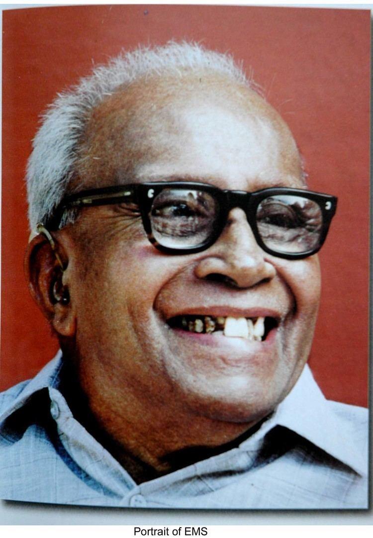 E. M. S. Namboodiripad E M S Namboodiripad Communist Party of India Marxist