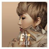 E11 (Janice Vidal album) is5mzstaticcomimagethumbMusic5v495e69995