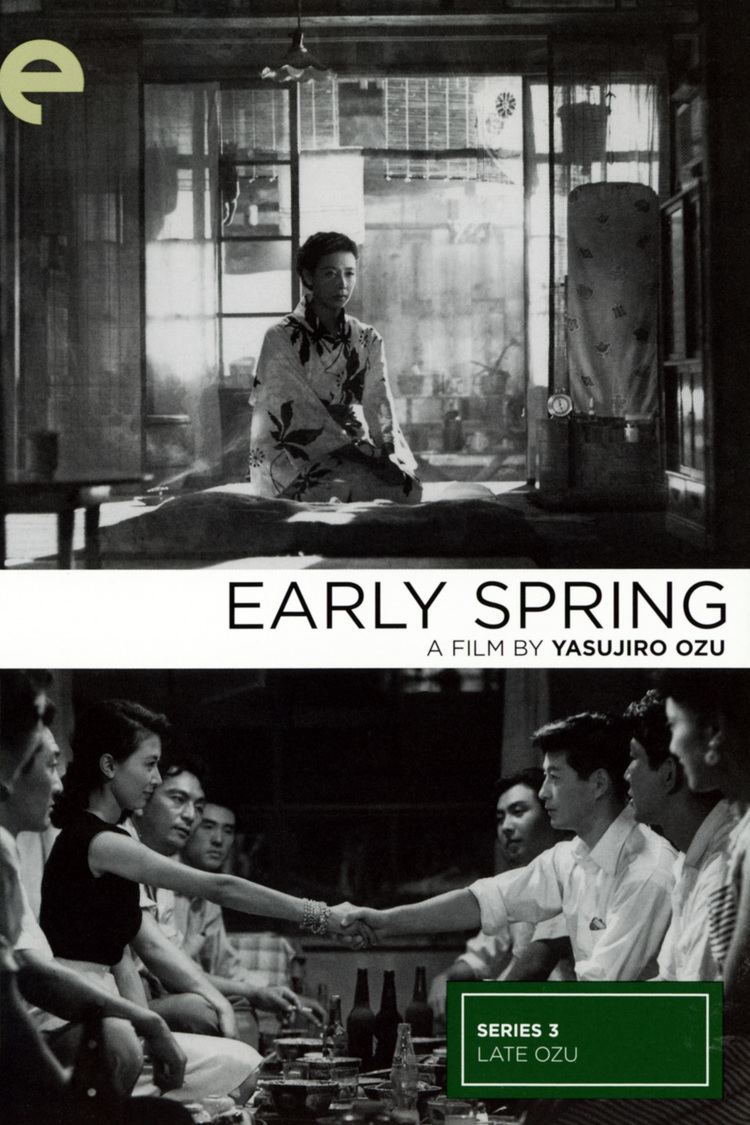 Early Spring (1956 film) wwwgstaticcomtvthumbdvdboxart80351p80351d