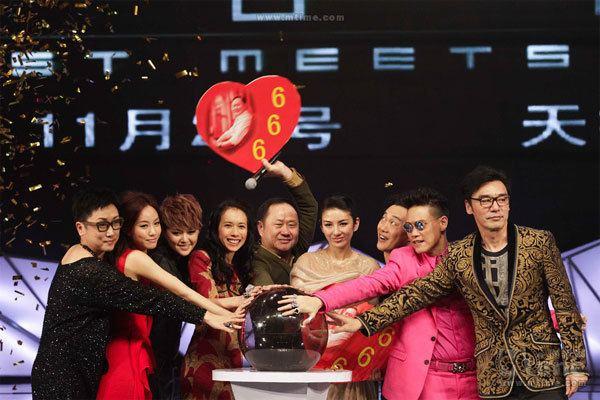East Meets West (2011 film) East Meets West 2011 Premieres in Beijing
