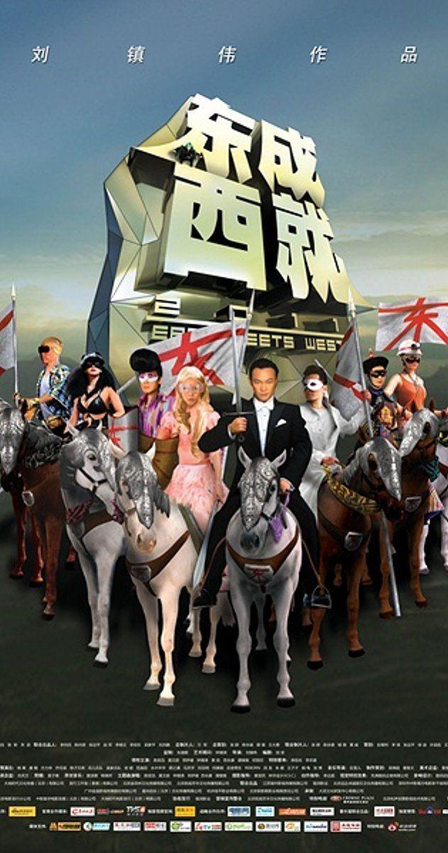 East Meets West (2011 film) httpsimagesnasslimagesamazoncomimagesMM