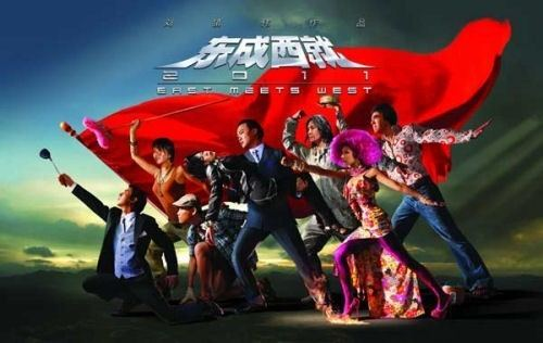 East Meets West (2011 film) Movie review East Meets West 2011 My Blog City by Vincent Loy