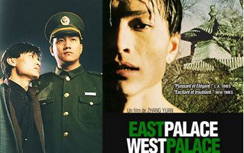 East Palace, West Palace Chinese film evening 24012017 East Palace West Palace