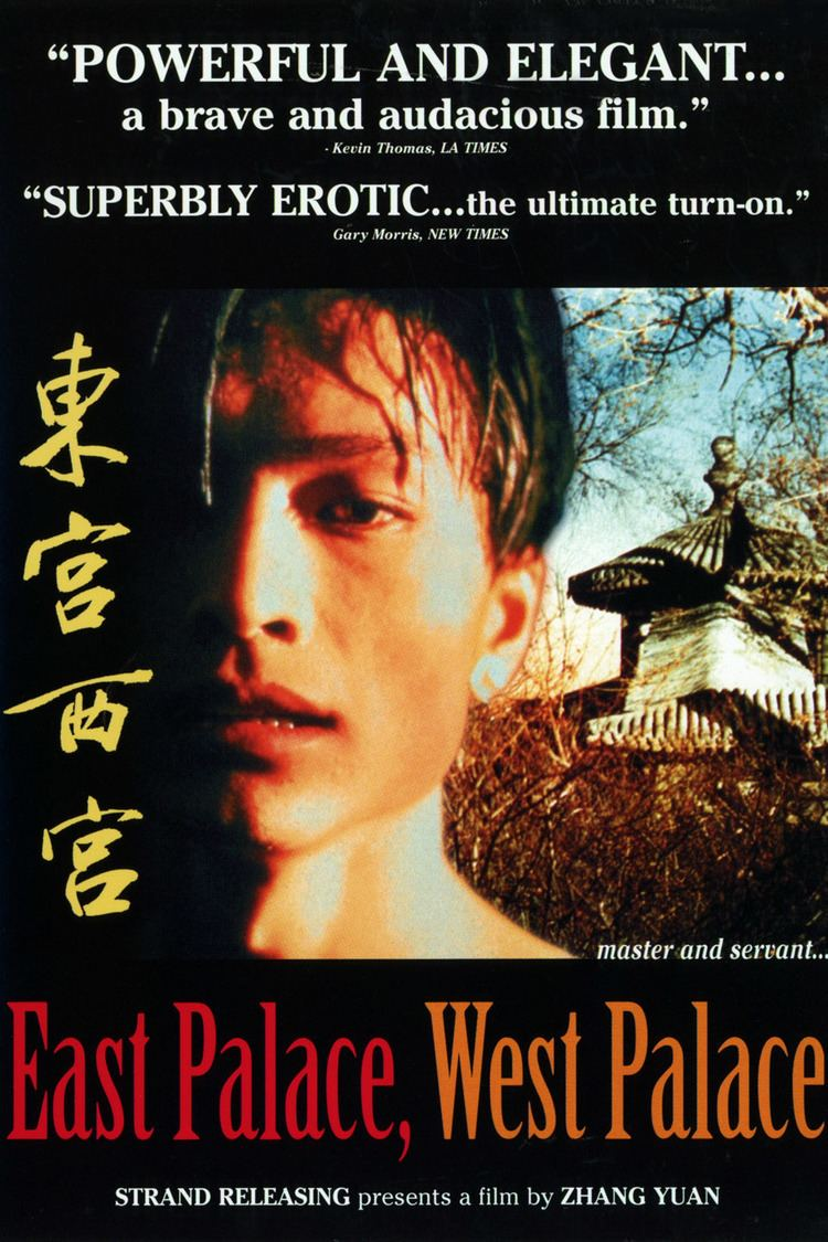 East Palace, West Palace wwwgstaticcomtvthumbdvdboxart65712p65712d