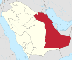 Eastern Province Saudi Arabia Wikipedia