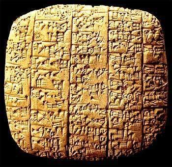 Ebla tablets