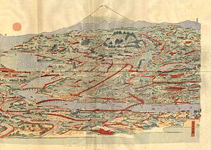 Edo ville Wikipdia