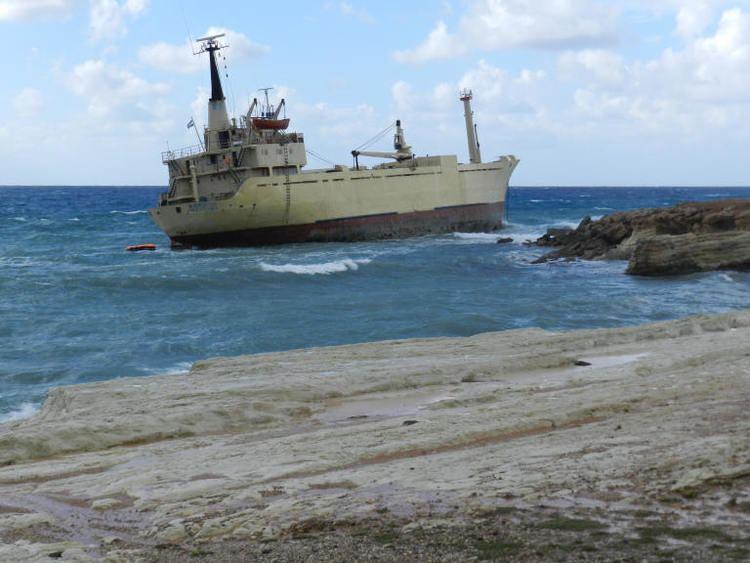 EDRO III Wreck Of The Day