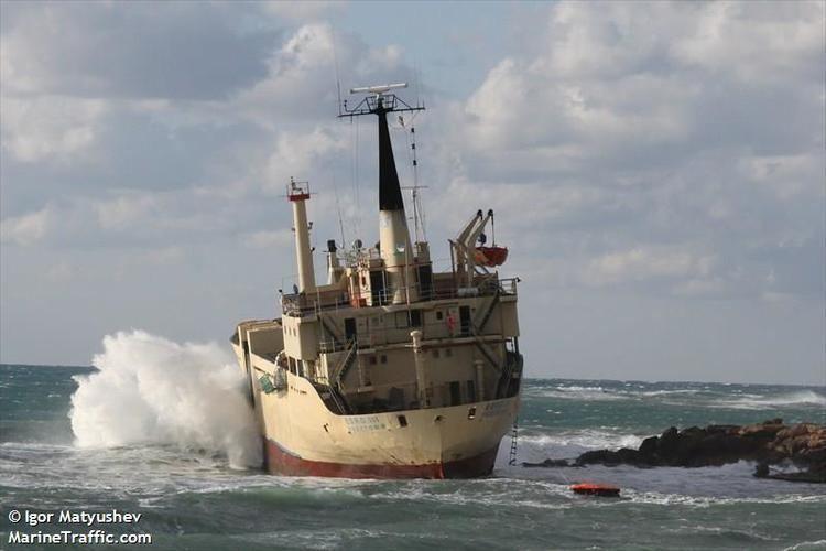 EDRO III Vessel details for EDRO III General Cargo IMO 6613316 MMSI