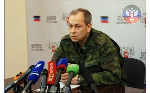 Eduard Basurin Eduard Basurin U pomo ukrajinskim snagama bezbednosti je