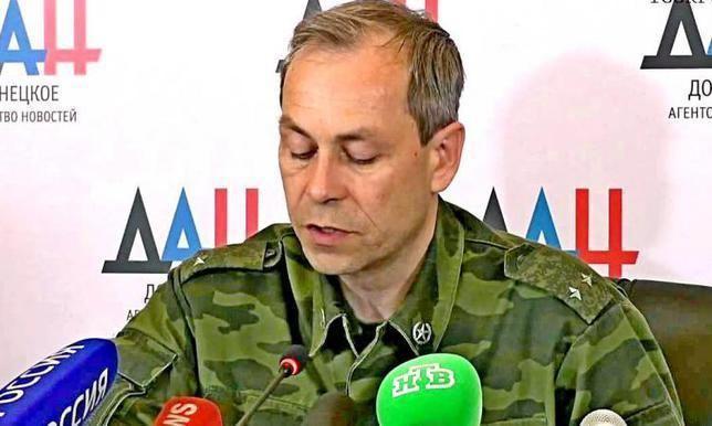Eduard Basurin Basurin The DPR and LPR can leave Minsk agreements