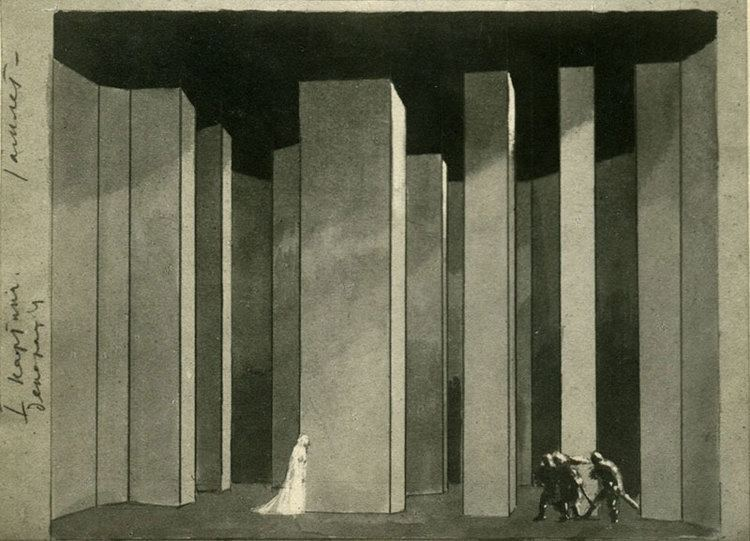 Edward Gordon Craig To Transcend Reality and Function as Symbol Stage Design