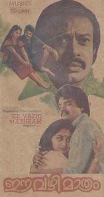 Ee Vazhi Mathram movie poster