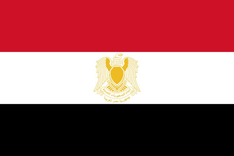 Egypt at the 1984 Summer Olympics