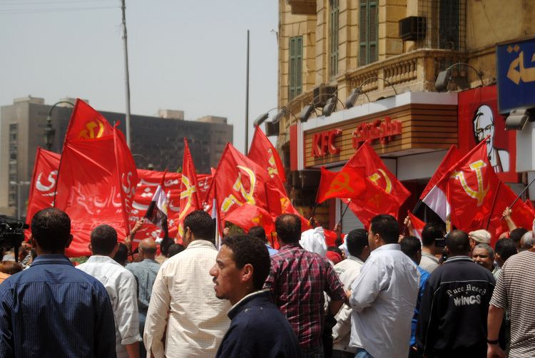 Egyptian Communist Party