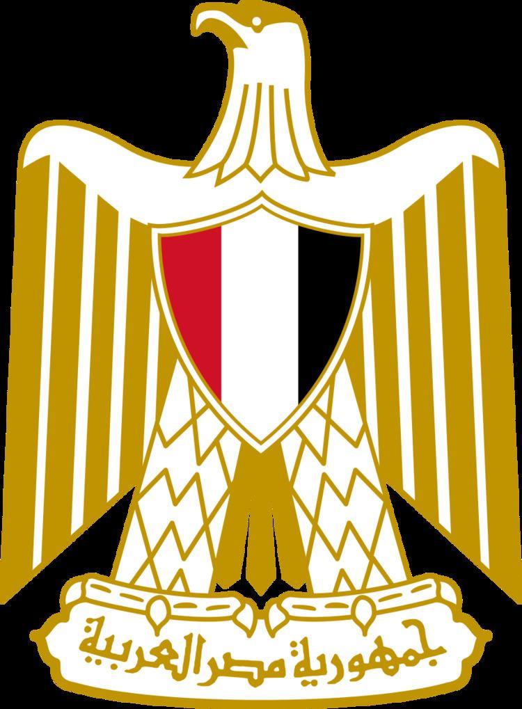 Egyptian October Paper referendum, 1974
