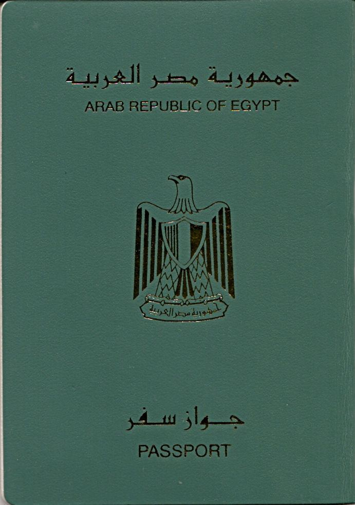 Egyptian passport
