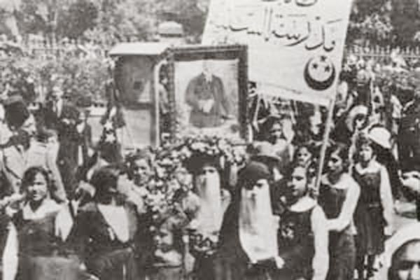 Egyptian revolution of 1919 Students in revolt Ahram Weekly