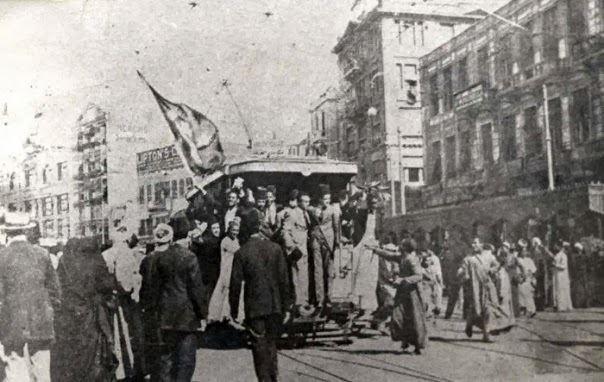 Egyptian revolution of 1919 1919 Revolution