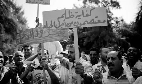 causes of the egyptian revolution 1952