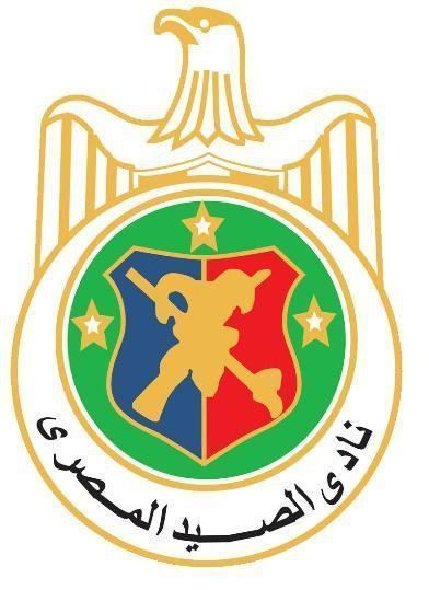 Egyptian Shooting Club photoswikimapiaorgp0003940198bigjpg