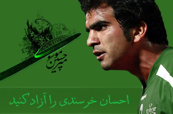 Ehsan Khorsandi wwwwhopopularcomcontentpersonimageso3363jpg