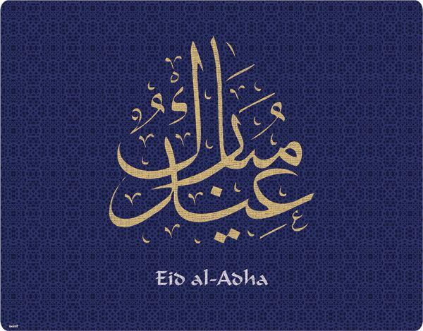 Eid al-Adha The Festival of Eid Al Adha and Eid Al Fitr Across Countries