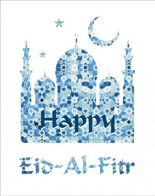 Eid al-Fitr Happy EidAlFitr greeting in blue tones Vector Free Download