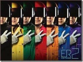 Eight Ranger 2 Eight Ranger releases ER2 PV ARAMA JAPAN