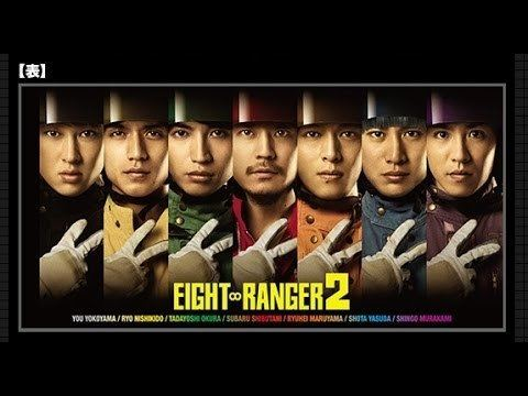 Eight Ranger 2 Streaming Movies Best Quality Watch Eight Ranger 2 2014