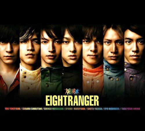 Eight Ranger Kanjani8s EIGHT RANGER to Release First Single ER JpopAsia