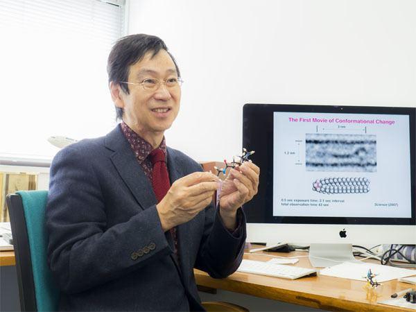Eiichi Nakamura (field hockey) Applied Study of ScienceProfessor Eiichi Nakamura Department of