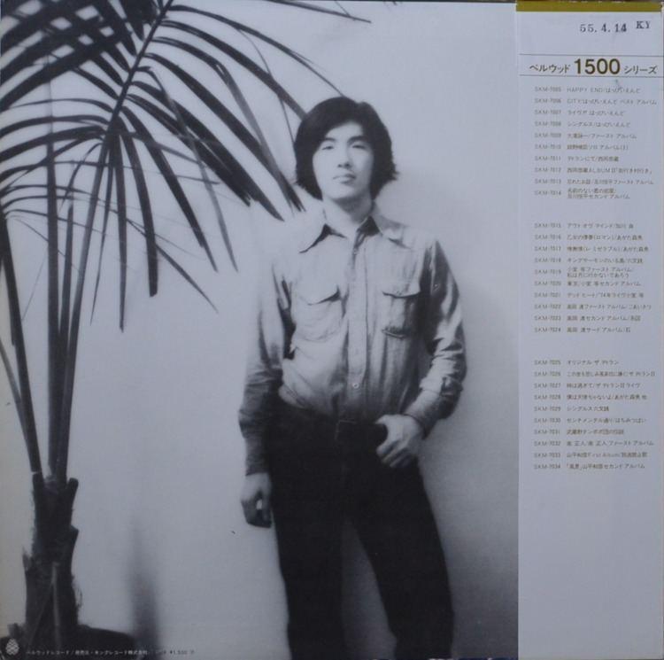 Eiichi Ohtaki EIICHI OHTAKI LP HIP