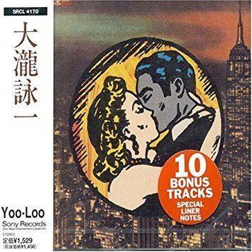 Eiichi Ohtaki Eiichi Ohtaki Eiichi Ohtaki Amazoncom Music