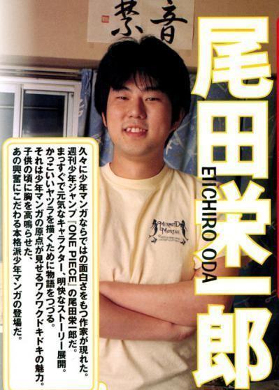 Eiichiro Oda koinyanetimgsubidosposts201301EiichiroOda